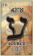 ayin lame sybole de la source du tarot hebraique