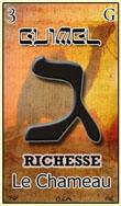 guimel troisieme carte du tarot hebraique
