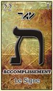 tav represente l'accomplissement dans la divination du tarot hebraique