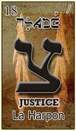 tsade cette carte est la justice dans la tarot hebraique