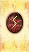 rune Sigel